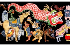 12 Lunar Animals